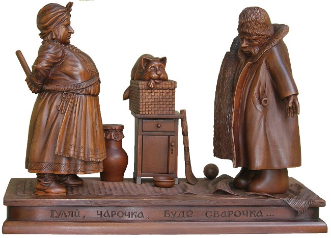 Семья 2010, деревянная скульптура, Резьба по дереву. Сувенир. Оригинальный  подарок в традициях народных промыслов Украины. Сувенирная продукция. (89,7 КБ)